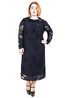 Вечернее платье Фиерия для пышных дам