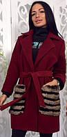 Пальто легкое с карманами из меха р.42-46 марсала