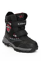 Зимние спортивные ботинки для подростка на липучках (36-41)