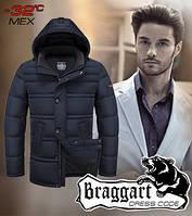 Куртка зимняя с меховой подкладкой