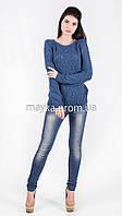 Кофта свитер Джемпер вязаный Ева р.46 цвет Джинс