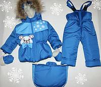 Зимний комбинезон трансформер для мальчиков и девочек