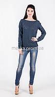 Кофта свитер Джемпер вязаный Паучек р.44 цвет Джинс