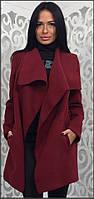 Пальто-кардиган из кашемира р.42-46 марсала