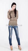 Кофта свитер Джемпер вязаный Паучек р.46 цвет Капучино