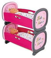 Кроватка для кукол близняшек Smoby 220314 Baby Nurse