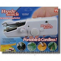 Портативная Мини ручная швейная машинка Handy Stitch, The Handheld Sewing Machine, Portable and Cordless