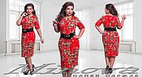 Приталенное платье с цветами и коротким рукавом размеры 50-56