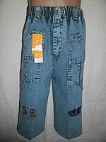 Бриджи -  капри на мальчика, джинсовые.