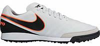 Сороконожки Nike Tiempo Mystic (найк) белые