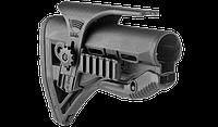 Приклад складной FAB для M4, с амортизатором, регулируемая щека,планка Пикатинни