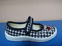 Текстильная обувь для девочки Waldi 24р-30р