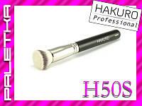 Кисть HAKURO H50S (для основы, корректора, румяны)