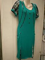 Платье   женское, нарядное, классное