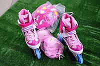 Роликовые коньки Rooney Combo 32-35 розовые