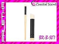 Кисть Coastal Scents BR-B-S07 (для теней)