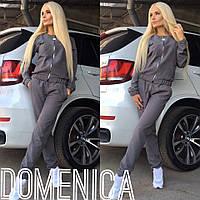 Женский спортивный костюм Dsquared л-3105222