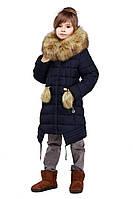 Классическая детская куртка Китти