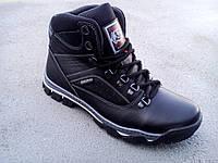 Кожаные мужские зимние ботинки KARDINAL 40-45 р-р