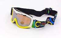 Очки горнолыжные детские (акрил,пластик,PL,двойные линзы,антифог)