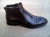 Мужские кожаные зимние ботинки-туфли классика  40-45 р-р