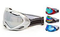 Очки лыжные (акрил, пластик, PL, эластан, цвет оправы черный, синий, красный, серый)
