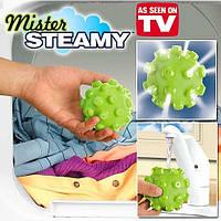 Мячик для Глажки в Стиральной Машине Mister Steamy, Устройство для глажки белья шарик