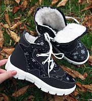 Зимние женские кроссовки Трек