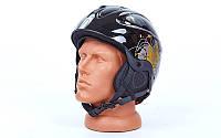 Шлем горнолыжный (черно-золотой)