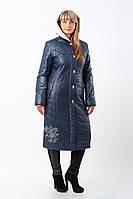 Женское стильное зимнее пальто больших размеров (рр 50-60) с вышивкой (синий)
