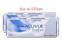 Однодневные Контактные линзы 1 day Acuvue TruEye Купи 2уп+Подарок!