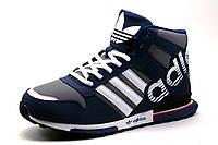 Зимние кроссовки реплика Adidas, на меху, темно-синие с серым, р. 41 42 43 44 45 46, фото 1