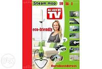 Новая паровая швабра Steam Mop X10 (Стим Моп Икс 10)