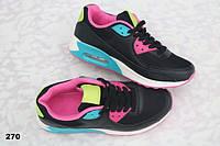 Кроссовки Nike Air Max женские разноцветные