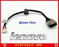 Разъем гнездо кабель, шлейф LENOVO G50 G50-30 G50-45 G50-70 G50-80 G40-70 ОРИГИНАЛ!