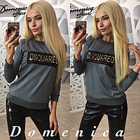 Женская кофта Dsqared л-3104381
