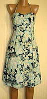 Платье сарафан Papaya.