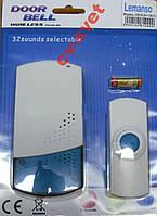 Звонок дверной беспроводной дистанционный LDB02