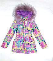 Куртка - пальто термо зимнее на девочек 104, 110, 116, 122 см
