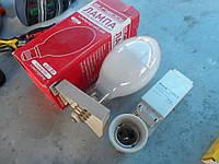 Комплект ДРЛ 400w Дуговая ртутная лампа высокого д