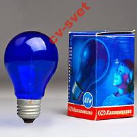 Синяя Лампа Бактерицидная Обогрев Калашниково