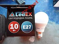 LED лампа 10W 900Lm LedEX A60 E27 4000K