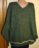 Джемпер мужской Woolrich (Размер 62 (XXL))
