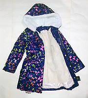 Куртка - пальто осень-зима на девочек 116-122-128-134 см