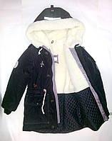 Куртка парка черная зимняя на мальчика 122, 128, 134, 140, 146 см
