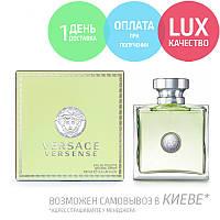 Versace Versense. Eau De Toilette 100 ml / Туалетная вода nse  Версаче Версенсе 100 мл