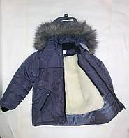 Куртка зимняя на подростка 128, 134, 140, 146 см