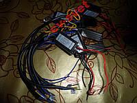 Драйвер+светодиод 10w ремкомплект прожектора 10w