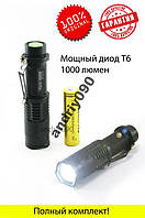 МОЩНЫЙ тактический фонарик BL 1812 T6 ОРИГИНАЛ