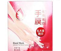 Гелевые перчатки для пилинга Rolanjona hand mask